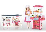 Детская кухня WD-P38-K38 СВЕТ, ЗВУК,ВОДА (посуда и продукты) высота 86см, два цвета, фото 5