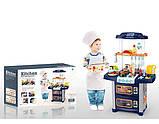 Детская кухня WD-P38-K38 СВЕТ, ЗВУК,ВОДА (посуда и продукты) высота 86см, два цвета, фото 6