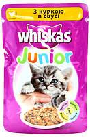 Консерва для котят с курицей в соусе Whiskas Junior