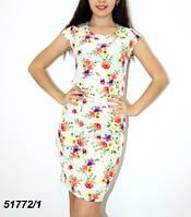Женское повседневное платье с цветами, 46 размер. Цвет молочный.