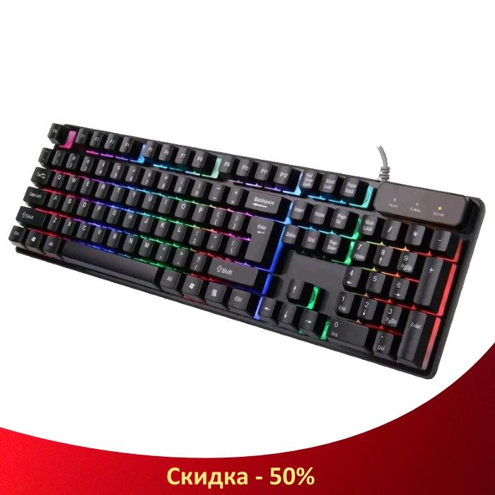 Ігрова клавіатура з підсвічуванням Atlanfa AT-6300