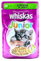 Консерва для котят с ягненком в соусе Whiskas Junior