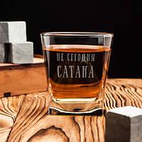 Стакан для виски Не сегодня Сатана 250 мл (7638), фото 1