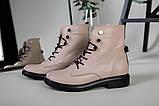 Женские демисезонные бежевые кожаные ботинки на шнуровке, фото 9