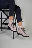 Жіночі демісезонні бежеві шкіряні черевики на шнурівці, фото 4