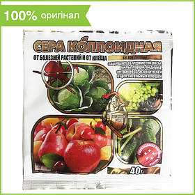 """Фунгицид для винограда, овощей, плодовых культур и др. """"Сера коллоидная"""" (40 г) от Agromaxi, Украина"""