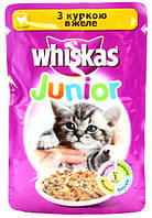 Консерва для котят с курицей в желе Whiskas Junior