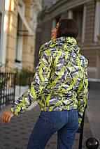"""Стеганая женская куртка на синтепоне """"Sylvie"""" с карманами (4 цвета), фото 3"""