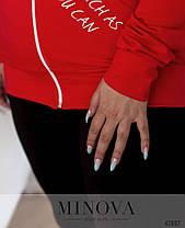 Костюм женский в спортивном стиле с бомбером цвет красный, больших размеров  от  48 до 62, фото 3