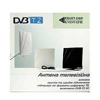 Антенна цифровая наружная Квант-Эфир(DVB-T2)белая