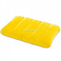 Подушка надувная Intex Интекс желтая (арт.68676)