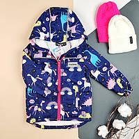 Детская куртка для девочки 86, 122