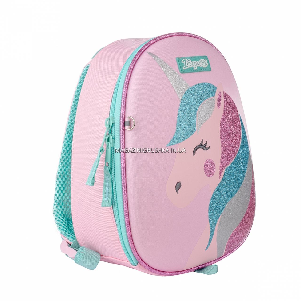 Рюкзак дитячий 1 Вересня Cute unicorn Рожевий (558546)
