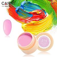 Гель-краска Canni №516 пастельная лилово-розовая, 5 мл