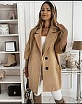 """Жіноче пальто """"Моурт"""" від Стильномодно, фото 3"""
