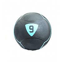 Медбол LiveUp SOLID MEDICINE BALL 9 кг для фитнеса, реабилитации, спорта (LP8110-9)