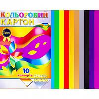 Цветной картон А4 10 листов «Septima» золото/серебро