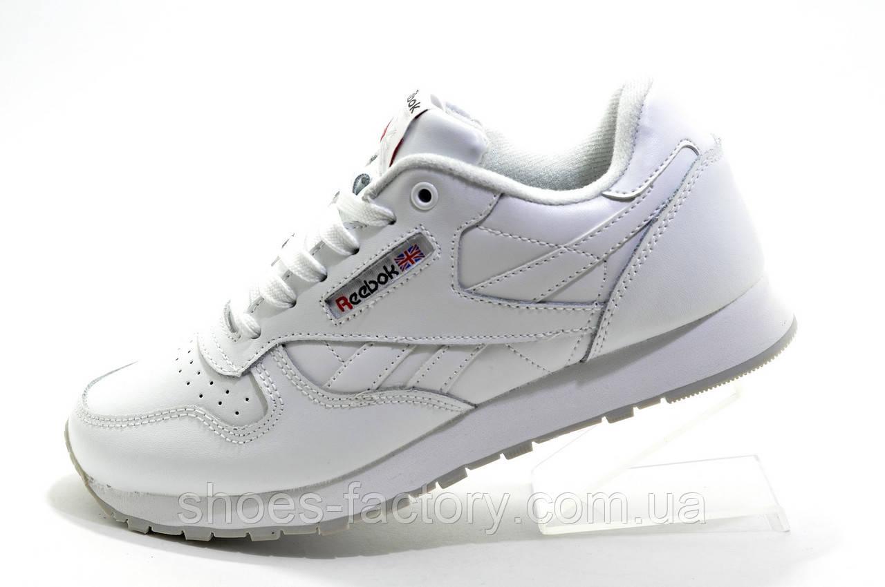 Белые кожаные кроссовки в стиле Reebok Classic Leather, White