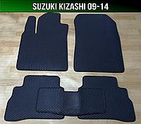 ЕВА коврики на Suzuki Kizashi 09-14. Ковры EVA Сузуки Кизаши
