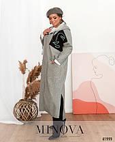 Длинный женский кардиган оверсайз с капюшоном цвет серый, больших размеров  от  50 до 68, фото 2
