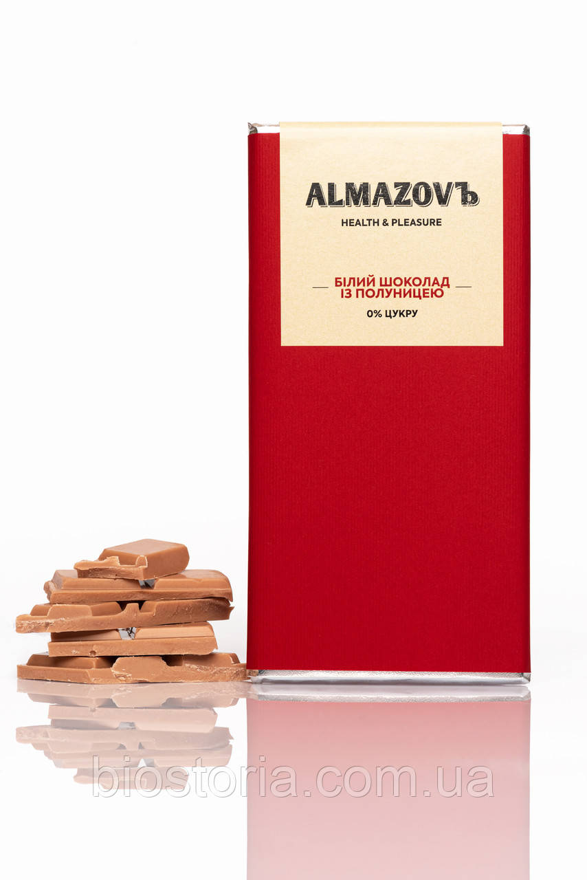 Білий шоколад з полуницею 0% цукру, TM ALMAZOVЪ, 80 гр