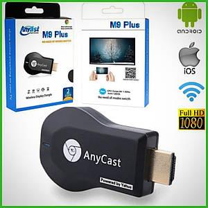 Адаптер для трансляции изображения с телефона на экран тв AnyCast BLUETOOTH / WiFi (Screen Mirroring) M9 Plus