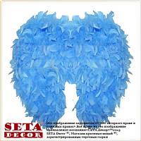 Голубые ангельские крылья карнавальные