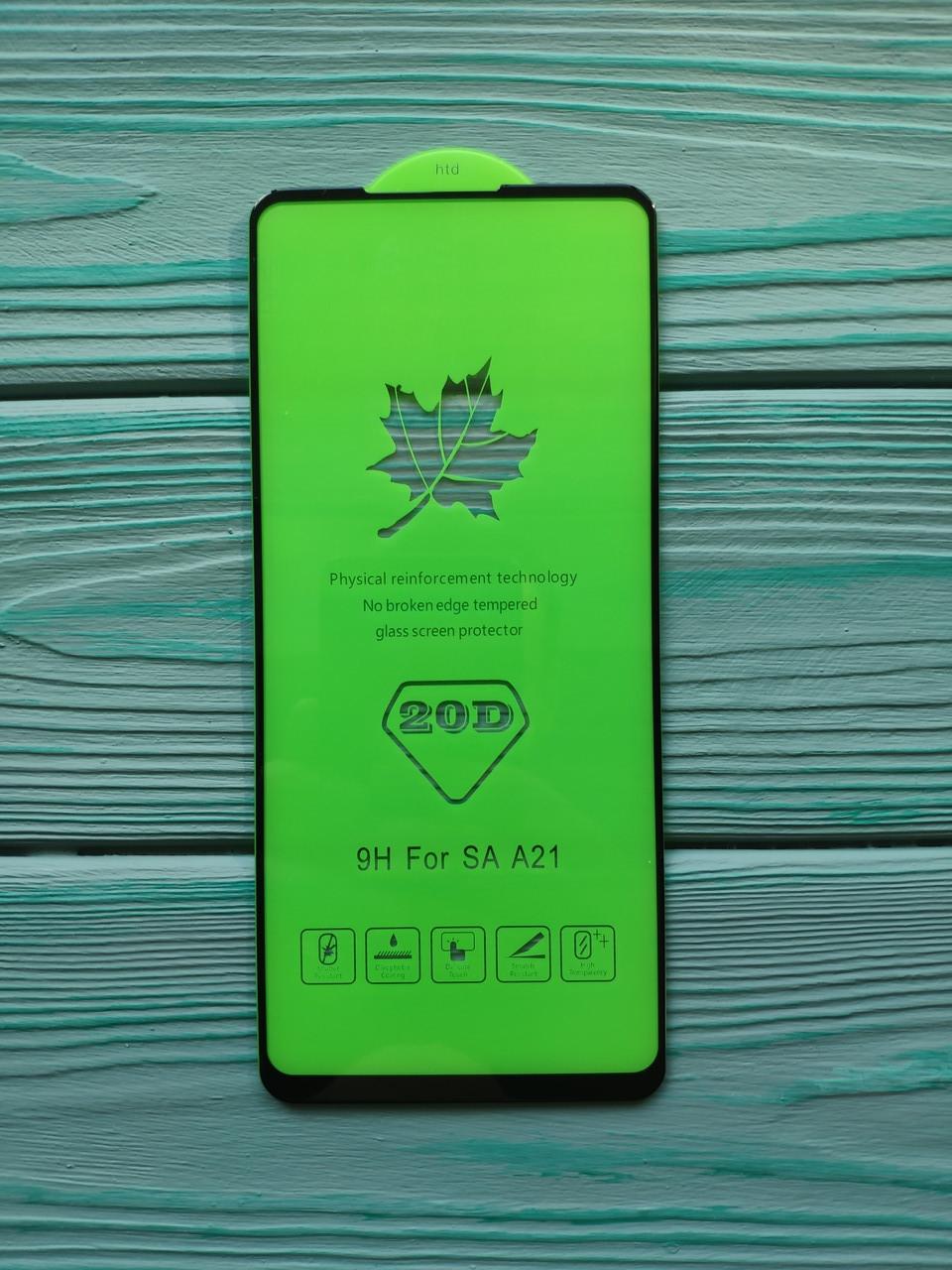Защитное стекло 20D для Samsung A21 2020 / A215F Full Glue Черное