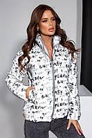 Модная куртка на осень/весну с 42 по 48 рр плащёвка + силикон 200ой плотности