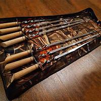 Набір шампурів 7 штук в чохлі