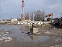 Производственная база город Одесса