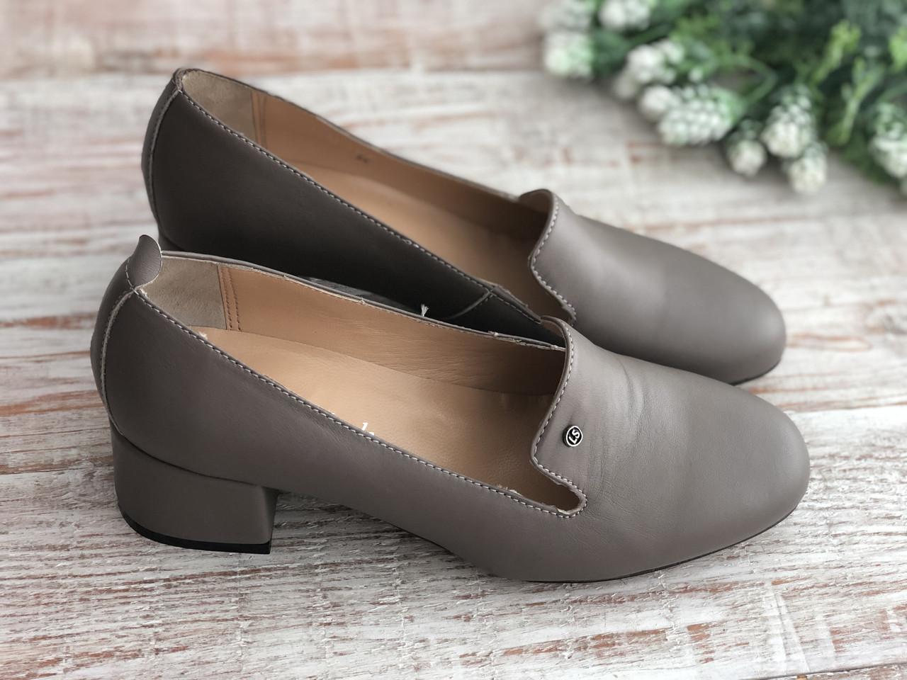 Кожаные Женские туфли 3179 беж размеры 35-40