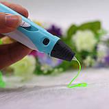 3D Ручка для детей 3Д ручка 2-го поколения с дисплеем LCD Pen 2 Голубая для детей Набор с Эко Пластиком, фото 4