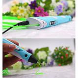 3D Ручка для детей 3Д ручка 2-го поколения с дисплеем LCD Pen 2 Голубая для детей Набор с Эко Пластиком, фото 6