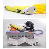3D Ручка для детей 3Д ручка 2-го поколения с дисплеем LCD Pen 2 Голубая для детей Набор с Эко Пластиком, фото 7