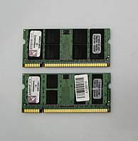 Оперативная память для ноутбука Sodimm DDR2 4gb 667mhz PC2-5300 Kingston KVR667D2S5/2G Kit 2x2Gb бу