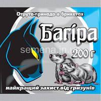 Багіра, парафінований брикет 200 г.