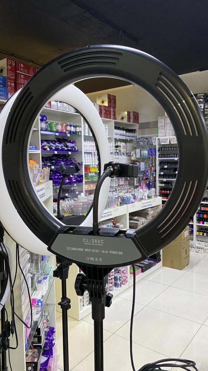 Лампа напольная кольцевая CL-360C 36 cм