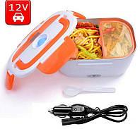 Ланч-бокс 220+ 12V с подогревом для автомобиля и дома The Electric Lunch Box
