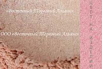Перламутровий барвник «Полуниця» 1 кг