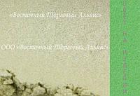 Перламутровий барвник «Зелене яблуко» 1 кг