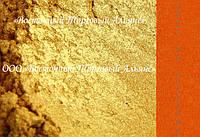 Перламутровий барвник «Вогняна спалах» 1 кг