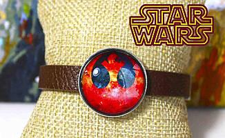 """Браслет Звездные войны """"Восход"""" / Star Wars"""