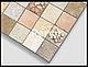 Листовая панель ПВХ на стену Регул, Микс (Осенний), фото 2