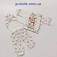 Теплый комплект для новорожденных на выписку 56р Миха Комплект одежды в роддом