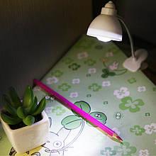 Светильник для чтения с зажимом на гибкой ножке