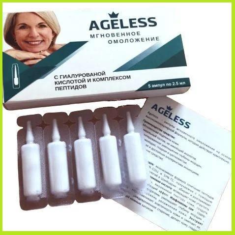 Ампулы от морщин AGELESS с гиалуроновой кислотой (5*2,5 мл) Ageless - Ампулы мгновенного омоложения (Агелесс)