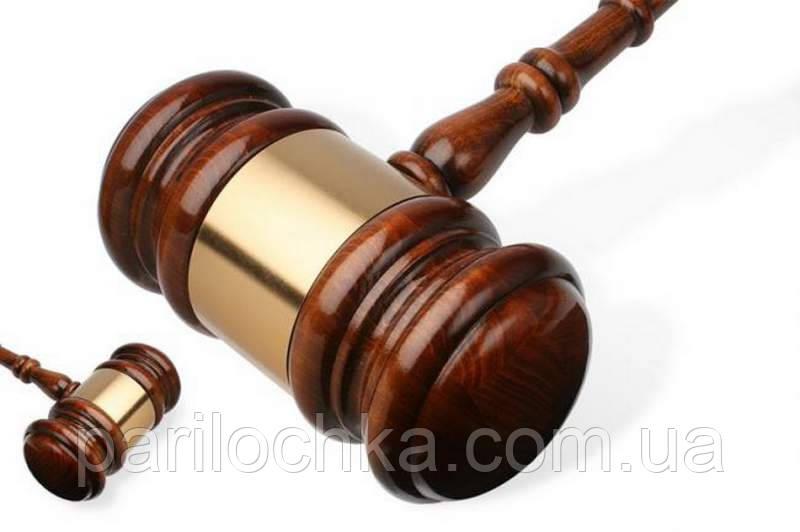 Молоток из дерева судейский с подставкой