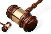 Молоток из дерева судейский с подставкой, фото 1