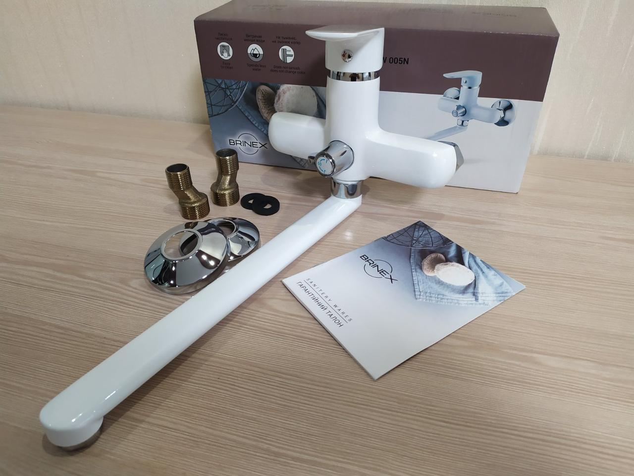 Однорычажный смеситель для ванны c длинным поворотным изливом SW Brinex 31CW 005N белый